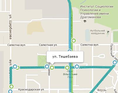 тешебаева